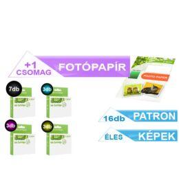 16+1db-os PAKK, HP -hez Nr.950xl / Nr.951xl utángyártott tintapatronok + 1 csomag 100 lapos FOTÓpapír