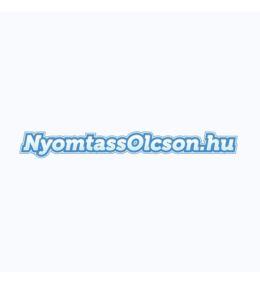 HP LaserJet Enterprise M608n mono hálózati lézer nyomtató