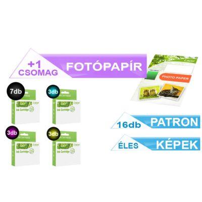 Epson -hoz 16db-os◄ i-Aicon  T130x utángyártott tintapatron PAKK (7X~900 fekete, 9X~500 színes oldal)  + 1 csomag 100 lapos FOTÓPAPÍR