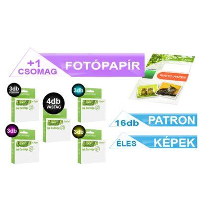 16+1 db-os PAKK, Canon -hoz, 16db-os PGI-580XXL / CLI-581XXL CHIPES utángyártott tintapatron PAKK ~23100 oldalas + 1 csomag 100 lapos FOTÓPAPÍR