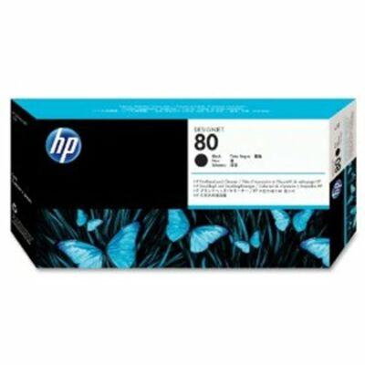 HP Nr.80 (C4820A) eredeti fekete nyomtatófej, ~4400 oldal