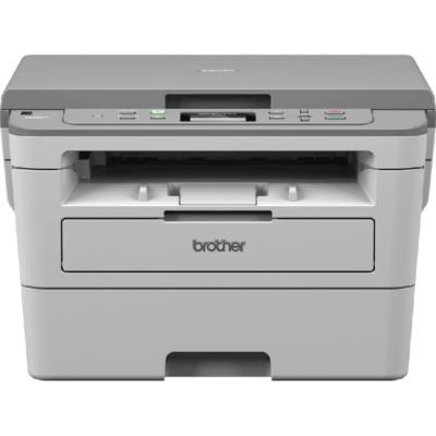 Brother DCP-B7520DW fekete-fehér WiFi-s hálózati multifunkciós lézer nyomtató